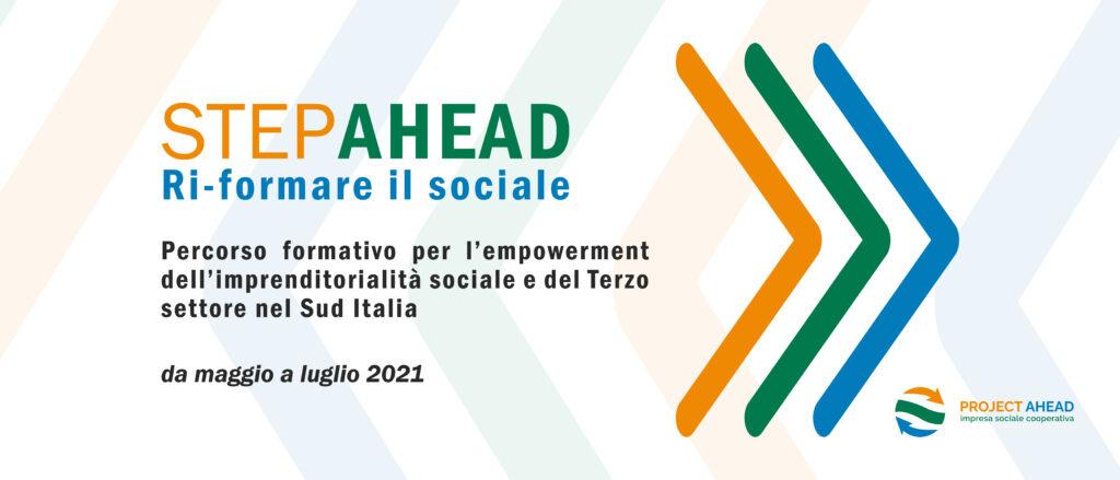 step-ahead_project-ahead